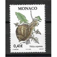 Monaco - Numéro 2377 - Neuf sans Charnière