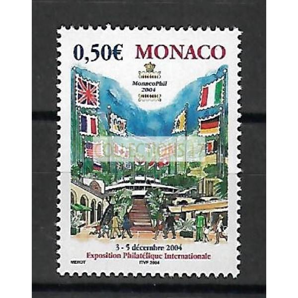 Monaco - Numéro 2417 - Neuf sans Charnière