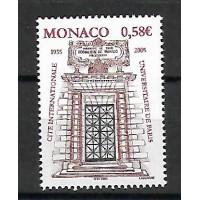 Monaco - Numéro 2470 - Neuf sans Charnière