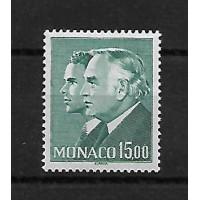 Monaco - Numéro 1561 - Neuf sans Charnière