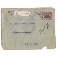 Enveloppe, Pli Chargé, Cachet de Cire, 1920 Belgique, Bruxelles, (Ref L12)