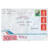 Enveloppe, Pli Chargé, Cachet de Cire, 1990 Japon , (Ref L15)