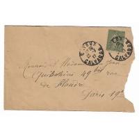 Enveloppe Lettre de 1917, (Ref L43)