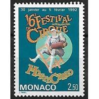 Monaco - Numéro 1810 - Neuf sans Charnière