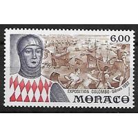 Monaco - Numéro 1829 - Neuf sans Charnière