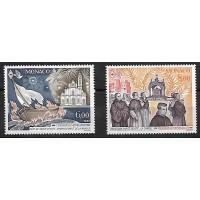 Monaco - Numéro 1842 à 1843 - Neuf sans Charnière