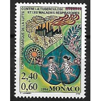 Monaco - Numéro 1931 - Neuf sans Charnière