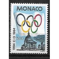 Monaco - Numéro 1937 - Neuf sans Charnière