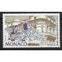 Monaco - Numéro 1941 - Neuf sans Charnière