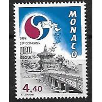 Monaco - Numéro 1944 - Neuf sans Charnière