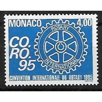 Monaco - Numéro 1973 - Neuf sans Charnière