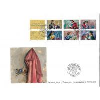 Enveloppe grand format Premier Jour Démission  - Carnet - Oblitéré
