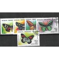 Lot de Timbres Thématique -Papillons - République Démocratique de Malaisie - (T004)
