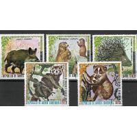 Lot de Timbres Thématique -Animaux - Republica de Guinea Ecuatorial - (T012)