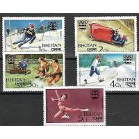 Timbre Thématique du Monde - Sport - Bhutan - (T020)