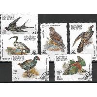 Timbre Thématique du Monde - Oiseaux - Republic Democratique Malaisie - (T023)