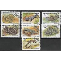 Timbre Thématique du Monde - Reptile - Kirghizistan - (T031)