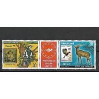 Timbre Thématique du Monde - Animaux - Republique Rwandaise - (T048)