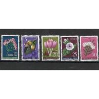 Lot de Timbres Thématique - Fleurs - Yougoslavie - (T054)