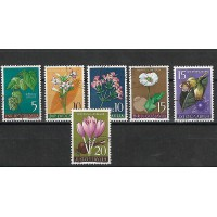 Lot de Timbres Thématique - Fleurs - Yougoslavie - (T070)