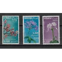 Lot de Timbres Thématique - Fleurs - Somali - (T077)