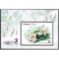 Lot de Timbres Thématique - Fleurs - Chine - (T081)