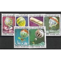 Lot de Timbres Thématique - Mongolfière - Viet Nam - (T096)