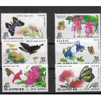 Lot de Timbres Thématique - Papillon - Corée - (T104)