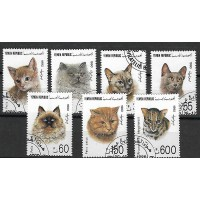 Lot de Timbres Thématique - Chats - Republique du Yemen - (T108)