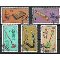 Lot de Timbres Thématique - Instruments de Musique - Mongolie - (T120)