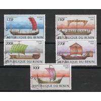 Lot de Timbres Thématique - Bateaux - République du Benin - (T122)