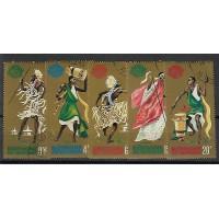 Lot de Timbres Thématique - Tribu - Royaume du Burundi - (T130)