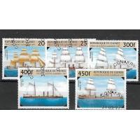 Lot de Timbres Thématique - Bateau - Republique de Guinée - (T137)