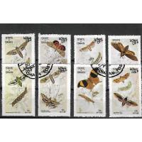 Lot de Timbres Thématique - Papillons - Oman - (T144)