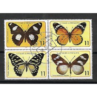 Lot de Timbres Thématique - Papillons - Sao Tomé et Principe - (T171)