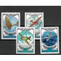 Lot de Timbres Thématique - Avions - Russie (CCCP) - (T172)