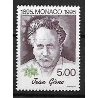 Monaco - Numéro 1986 - Neuf sans Charnière