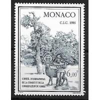 Monaco - Numéro 1994 - Neuf sans Charnière