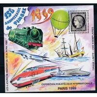 Bloc France - Numéro Marigny 11 - Neuf sans charnière