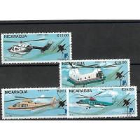 Timbre Thématique du Monde - Hélicoptére - Nicaragua - (T198)