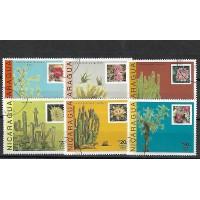 Timbre Thématique du Monde - Cactus - Nicaragua - (T199)