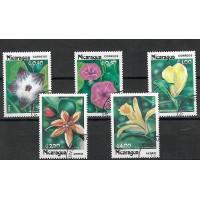 Timbre Thématique du Monde - Fleur - Nicaragua - (T200)