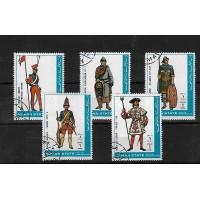 Timbre Thématique du Monde - Garde - Ajman State - (T241)