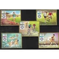 Timbre Thématique du Monde - Sport - Ajman State - (T249)