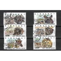 Timbre Thématique du Monde - Animaux - Tanzanie - (T295)
