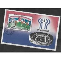 Timbre Thématique du Monde - Football - Argentina - (T313)