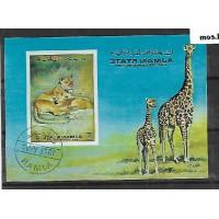 Timbre Thématique du Monde - Animaux - Ajman State - (T320)