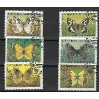 Timbre Thématique du Monde - Papillon - Uzbekistan - (T341)