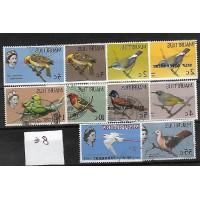 Timbre Thématique du Monde - Oiseaux - Mauritus - (T344)