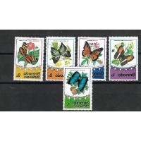 Timbre Thématique du Monde - Papillon - Grenadine - (T387)